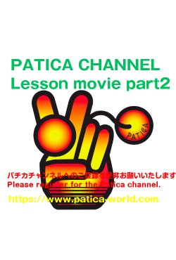 Photo1: youtube PATICA CHANNEL Leeson movie Part2
